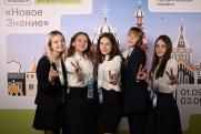 Цифровизация, история и искусство: в Нижнем Новгороде прошел федеральный марафон «Новое знание»