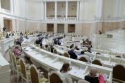 В парламенте Петербурга подвели итоги работы депутатов шестого созыва