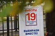 Юг подарил «Единой России» конституционное большинство: эксперты об итогах выборов в Госдуму