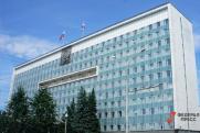 Стало известно, кто прошел в новый состав парламента Пермского края