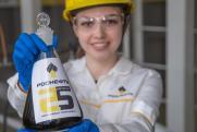 Акции «Роснефти» бьют исторические рекорды