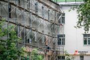В Свердловской области повысят плату за капремонт