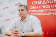 «Баталий ждать не стоит»: инсайдеры рассказали, кого оппозиция проведет в свердловский парламент