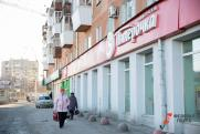 Свердловские пенсионеры в дни выборов получат по 150 рублей на продукты
