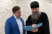 Свердловские школьники будут изучать православную культуру по новой методике