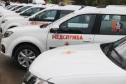 ЛУКОЙЛ продолжает поддержку социальной сферы Пермского края