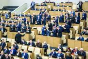 В Госдуме назвали новых вице-спикеров