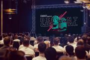 Организаторы Distant & Digital опубликовали обширную программу форума