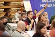 В Москве пройдут курсы по инструментам реализации медиапроектов