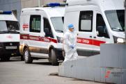 В Екатеринбурге 16 человек погибли от отравления метанолом