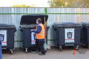 Челябинского регоператора наказали за отказ вывозить мусор