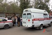 В минздраве рассказали о состоянии пострадавших во время стрельбы в ПГНИУ
