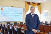 Кто руководит Вологодским парламентом