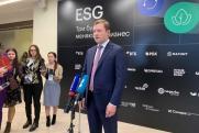 Москва готовит выпуск «зеленых» облигаций для граждан