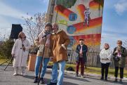На Среднем Урале появилась точка притяжения для любителей искусства