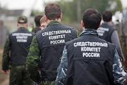 Во Владикавказе возбудили уголовное дело после бунта в ИК-1