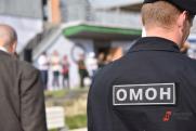 Глава красноярского управления Росимущества стал фигурантом уголовного дела