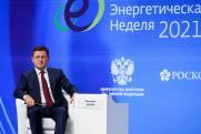 Техника – молодежи: Российская энергетическая неделя завершилась Молодежным днем
