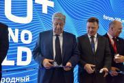 В Екатеринбурге открылся крупнейший строительный форум