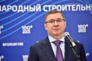 Уральский полпред недоволен подготовкой строителей