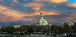 300-летие Екатеринбурга