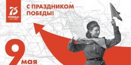 Спецпроект «75-летие Великой Победы. Живые герои»