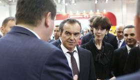 В Краснодаре стартовала выставка «Югагро»