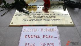 «Помним, скорбим!» К представительству Мурманской области в Москве несут цветы