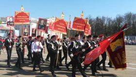 В Кирове отметили День Победы