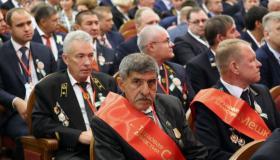 В Кузбассе отмечают День шахтера