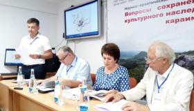 В Севастополе проходит международная конференция караимов