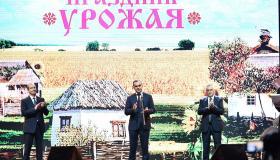 На Кубани отметили День урожая