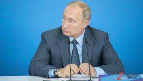 Путин провел заседание совета АНО «Россия – страна возможностей»