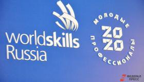 В Москве состоялось закрытие Национального чемпионата WorldSkills Russia