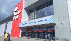 В Казани завершился международный спортивный форум «Россия – спортивная держава»