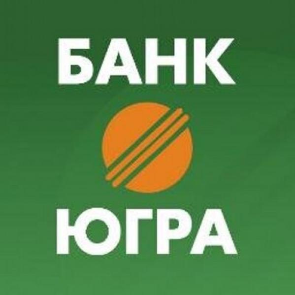 В Министерстве внутренних дел развеяли слухи о расследовании в отношении банка «Югра»