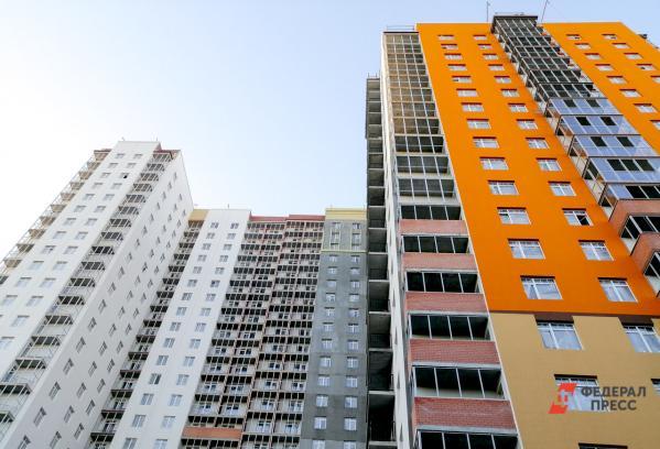 В России планируют ввести ипотеку для детей-сирот