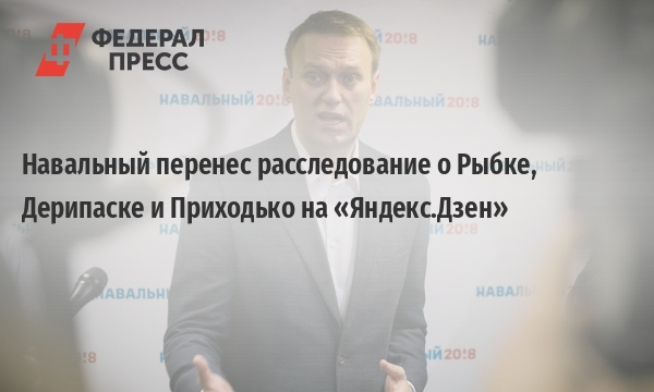 http://img2.fedpress.ru/thumbs/600x360-facebook/2018/02/251/bc5825d73d97d7b00109cd55897cb174.jpg