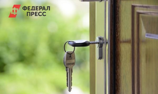 кредит наличными по 2 документам в красноярске