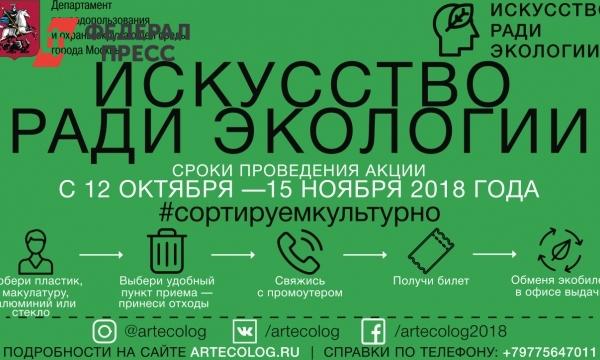 Платежные системы и электронные деньги - Клуб Деньги в