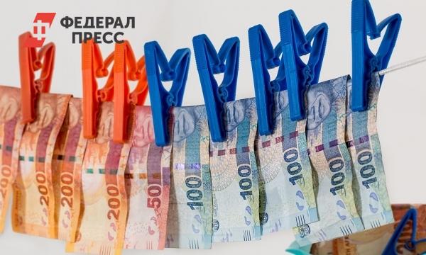 Business FM Зло от кредитов? 23 января 2020 года Председатель суда АТСМ проведет семинар.