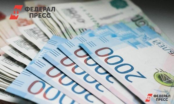 Дагестану нужно больше денег | Республика Дагестан | ФедералПресс