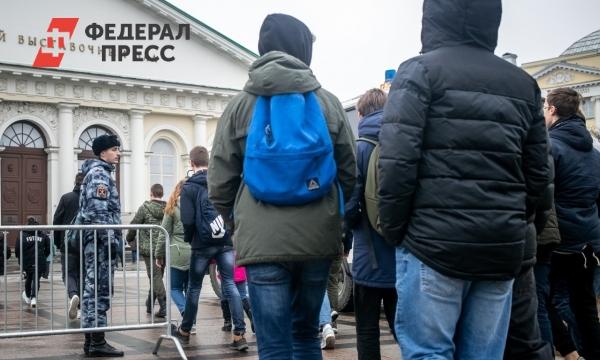 Выставка «Сокровища музеев России» завершила арт-тур по стране