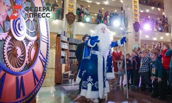 Ямальский Дед Мороз 1 декабря приедет в Екатеринбург на день рождения Урал Мороза