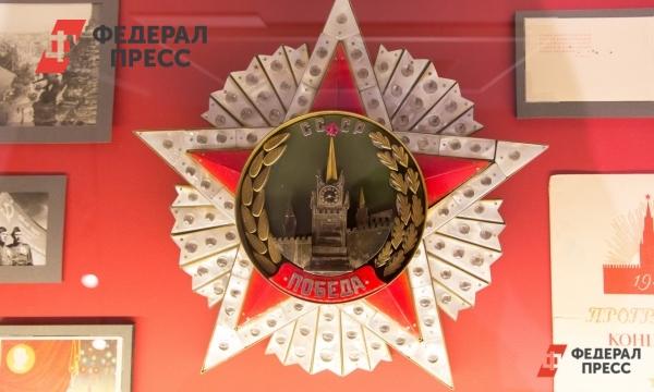 В Крыму пройдет музыкальный фестиваль, посвященный 75-летию Победы