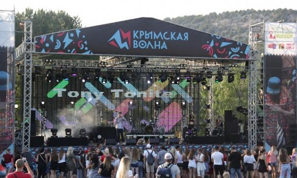 ВКрыму проходит музыкальный фестиваль «Крымская волна»