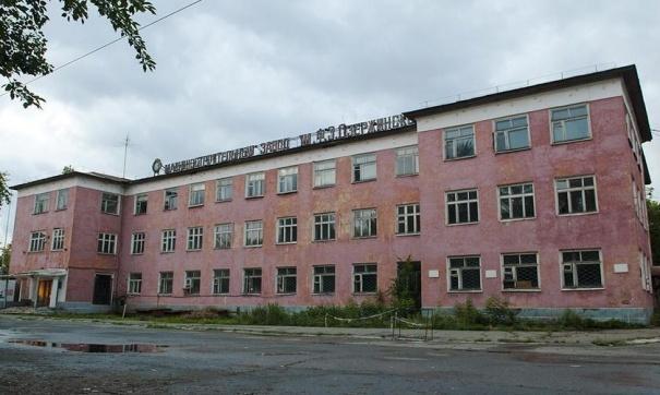 Завод им. Дзержинского продолжает длинную историю банкротства