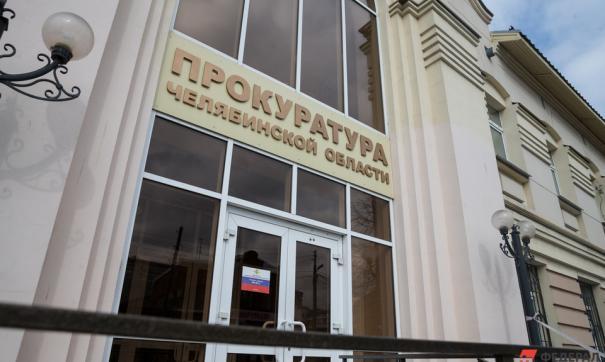 «Работаете незаконно!» Челябинская прокуратура вступила в схватку с экс-депутатом Спиридоновым