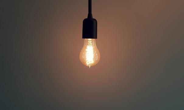 На Южном Урале сменился гарантирующий поставщик электроэнергии