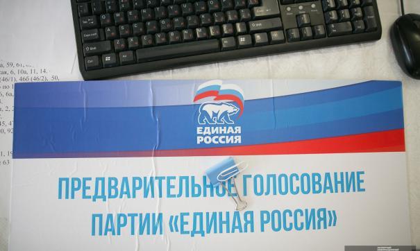 Необходимость провести дополнительные выборы в заксобрание региона появилась после отставки Валерия Миннибаева.
